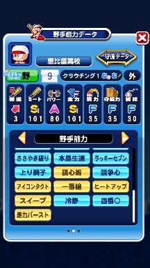 f:id:arimurasaji:20180826144228p:plain