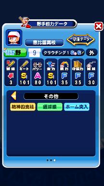 f:id:arimurasaji:20180826144230p:plain