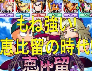 f:id:arimurasaji:20180826145104j:plain