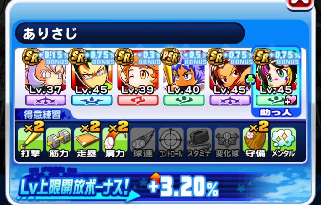 f:id:arimurasaji:20180827224335p:plain