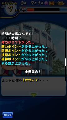 f:id:arimurasaji:20180827224727p:plain