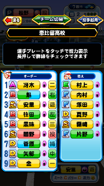 f:id:arimurasaji:20180827224740p:plain