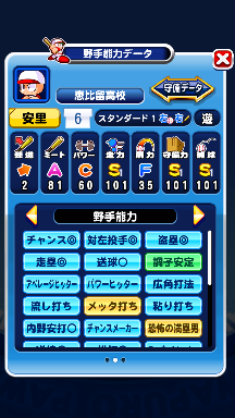 f:id:arimurasaji:20180827224753p:plain