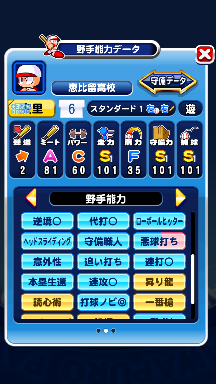 f:id:arimurasaji:20180827224757p:plain
