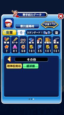 f:id:arimurasaji:20180827224804p:plain