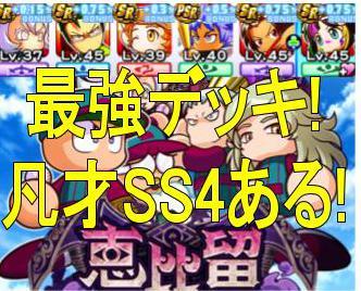 f:id:arimurasaji:20180827225455j:plain