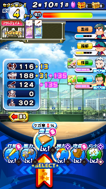 f:id:arimurasaji:20180828210418p:plain