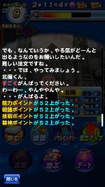 f:id:arimurasaji:20180828210429p:plain