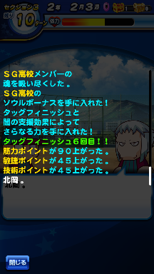 f:id:arimurasaji:20180828210521p:plain