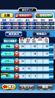 f:id:arimurasaji:20180828210621p:plain