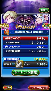 f:id:arimurasaji:20180828210808p:plain