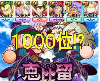 f:id:arimurasaji:20180828211322j:plain