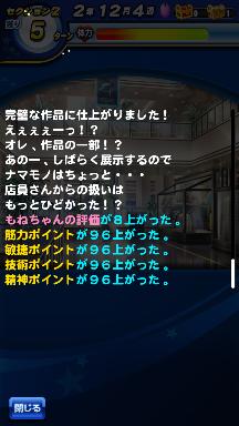 f:id:arimurasaji:20180829201413p:plain