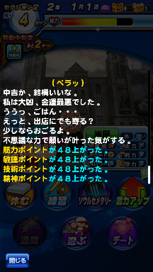 f:id:arimurasaji:20180829201418p:plain