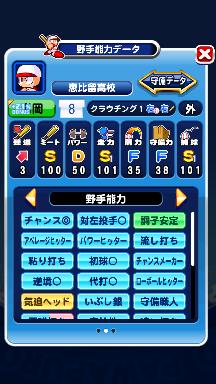 f:id:arimurasaji:20180829201510p:plain