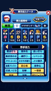 f:id:arimurasaji:20180829201513p:plain
