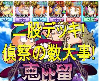 f:id:arimurasaji:20180829202147j:plain