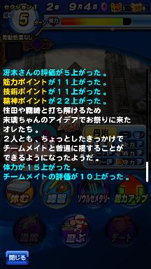 f:id:arimurasaji:20180830202625p:plain