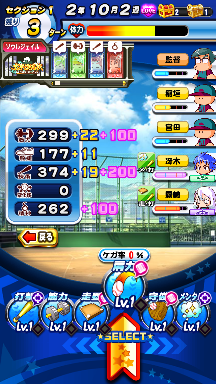 f:id:arimurasaji:20180830202642p:plain
