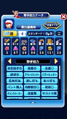 f:id:arimurasaji:20180830202843p:plain