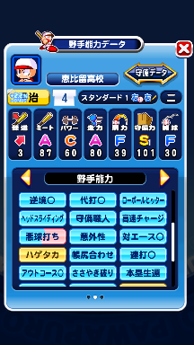 f:id:arimurasaji:20180830202846p:plain