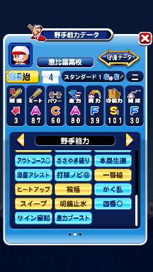 f:id:arimurasaji:20180830202847p:plain