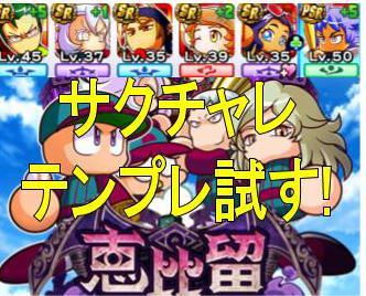 f:id:arimurasaji:20180830203217j:plain