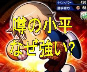 f:id:arimurasaji:20180901180016j:plain