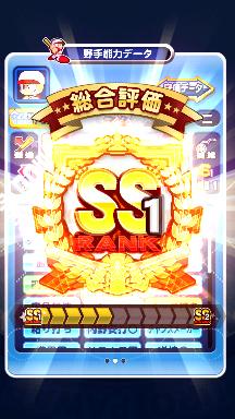 f:id:arimurasaji:20180902120425p:plain