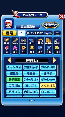 f:id:arimurasaji:20180902120429p:plain