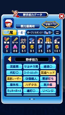 f:id:arimurasaji:20180902120434p:plain