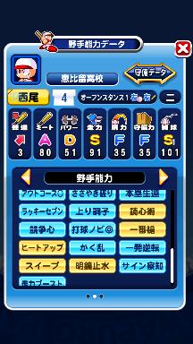 f:id:arimurasaji:20180902120438p:plain