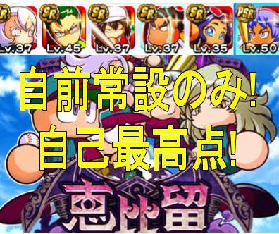 f:id:arimurasaji:20180902121108j:plain