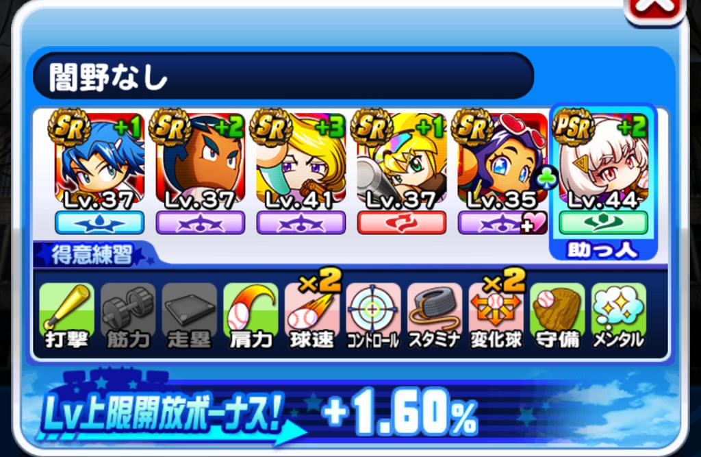 f:id:arimurasaji:20180902192444p:plain