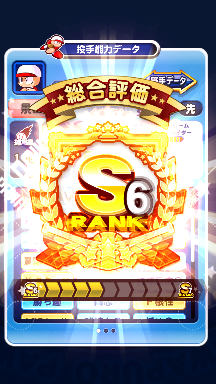 f:id:arimurasaji:20180902192743p:plain