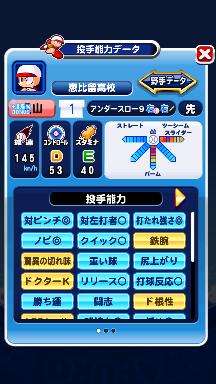 f:id:arimurasaji:20180902192747p:plain