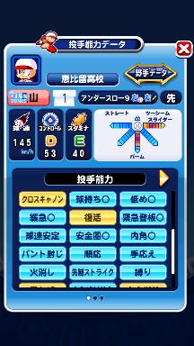 f:id:arimurasaji:20180902192753p:plain