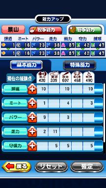 f:id:arimurasaji:20180902192757p:plain