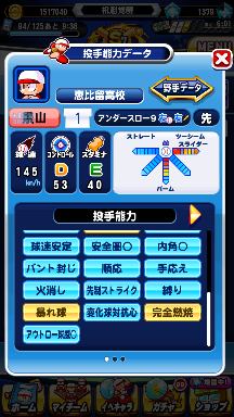 f:id:arimurasaji:20180902195414p:plain