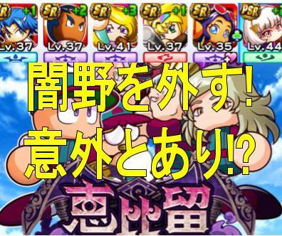 f:id:arimurasaji:20180902195630j:plain