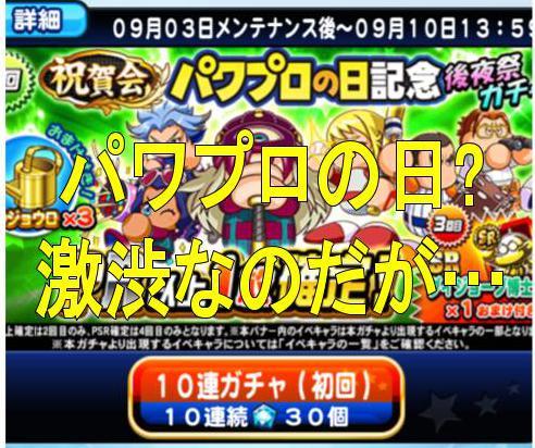f:id:arimurasaji:20180903210516j:plain