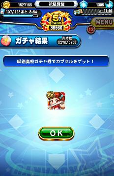 f:id:arimurasaji:20180904211104p:plain