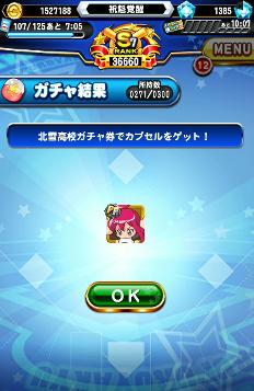 f:id:arimurasaji:20180904211127p:plain