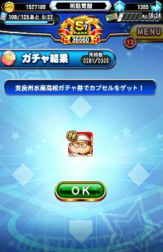 f:id:arimurasaji:20180904211612p:plain