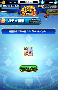 f:id:arimurasaji:20180904211702p:plain