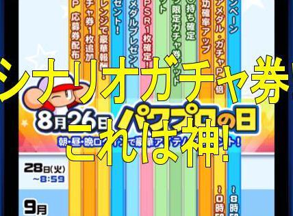 f:id:arimurasaji:20180904213428j:plain