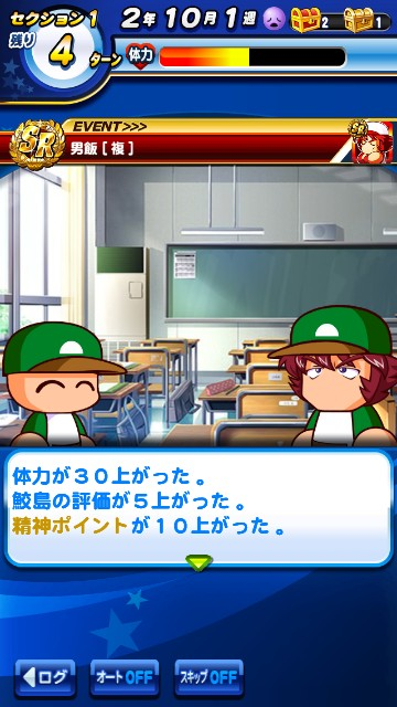 f:id:arimurasaji:20180905084434j:image