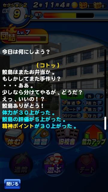 f:id:arimurasaji:20180905084713j:image
