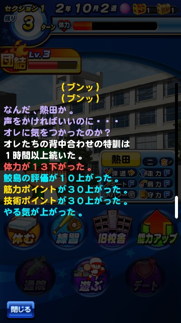 f:id:arimurasaji:20180905085032j:image