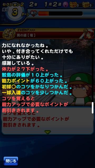 f:id:arimurasaji:20180905085214j:image